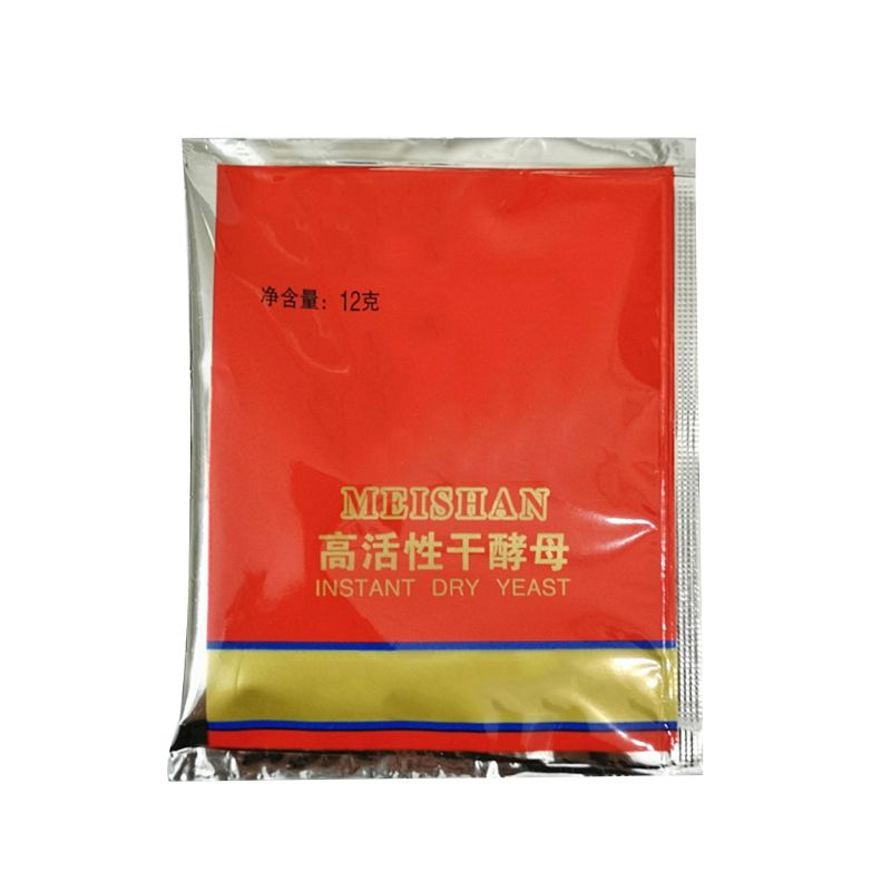 60g Yeast For Bread Making Bread Yeast Active Dry Yeast High Glucose Tolerance Kitchen Baking Supplies