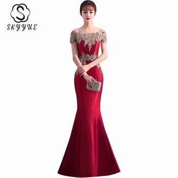 Mermaid Evening Dresses Skyyue ER507 Burgundy Off Shoulder Evening Gowns Elegant Embroidery Lace Boat Neck Robe De Soiree