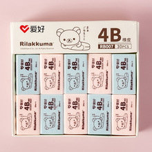 6 pcs/lot Cute Cartoon Rilakkuma 4B Rubber Eraser Japanese Eraser Kawaii Stationery
