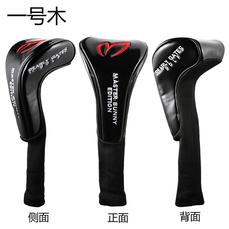PU Leather Golf Club Head Cover