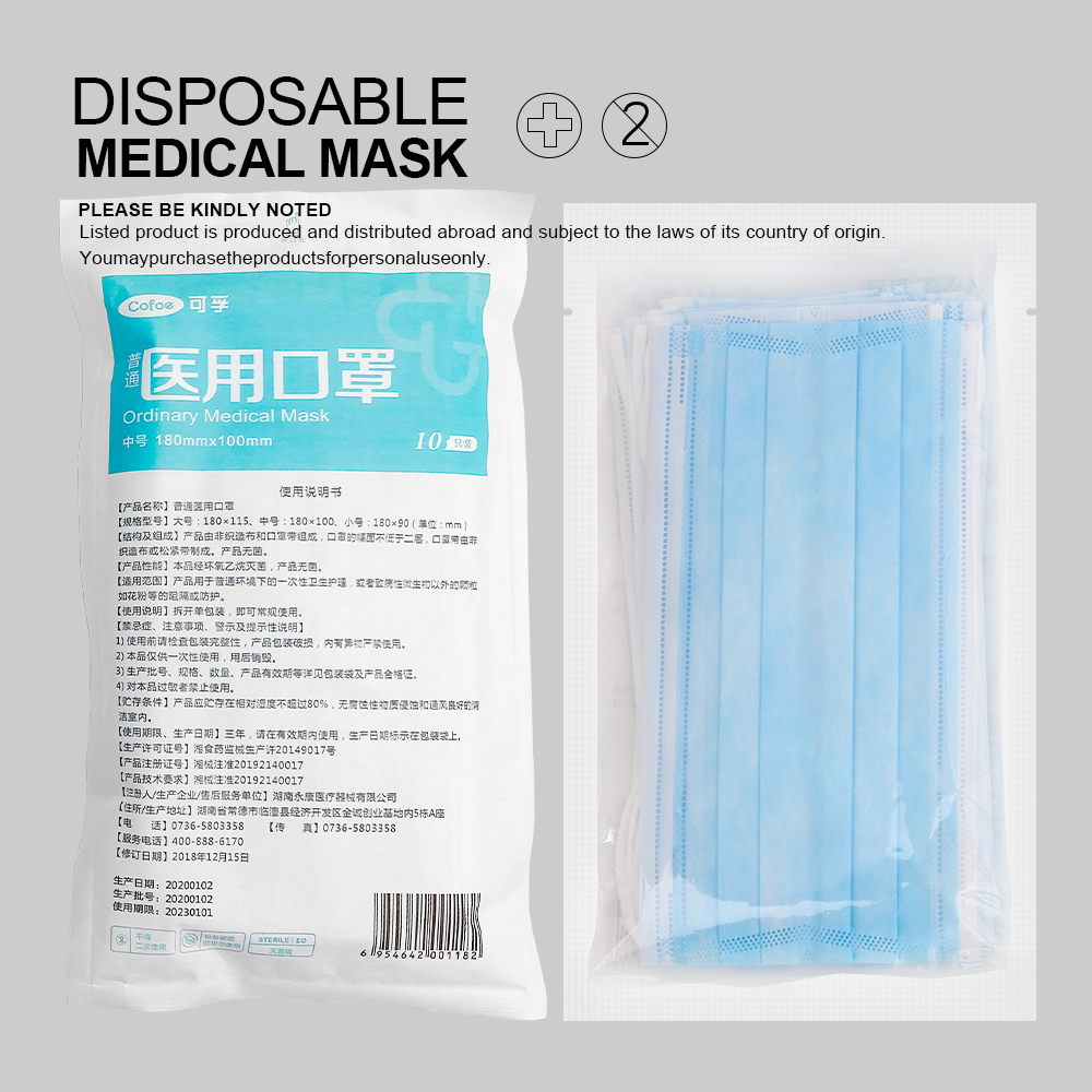 Image 5 - Cofoe Medical mask Disposable proof Flu Face masks Care 3 Layer 
