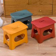 Chair Stools Folding Plastic Small Portable for Kids Bathroom Outdoors Travel Train Colorful