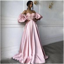 Детские розовые вечерние платья caftan с милой горловиной и