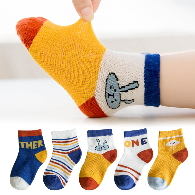 Summer Kids Boys Girls Breathable Mesh Thin Cotton Short Socks 5 Pair Pack