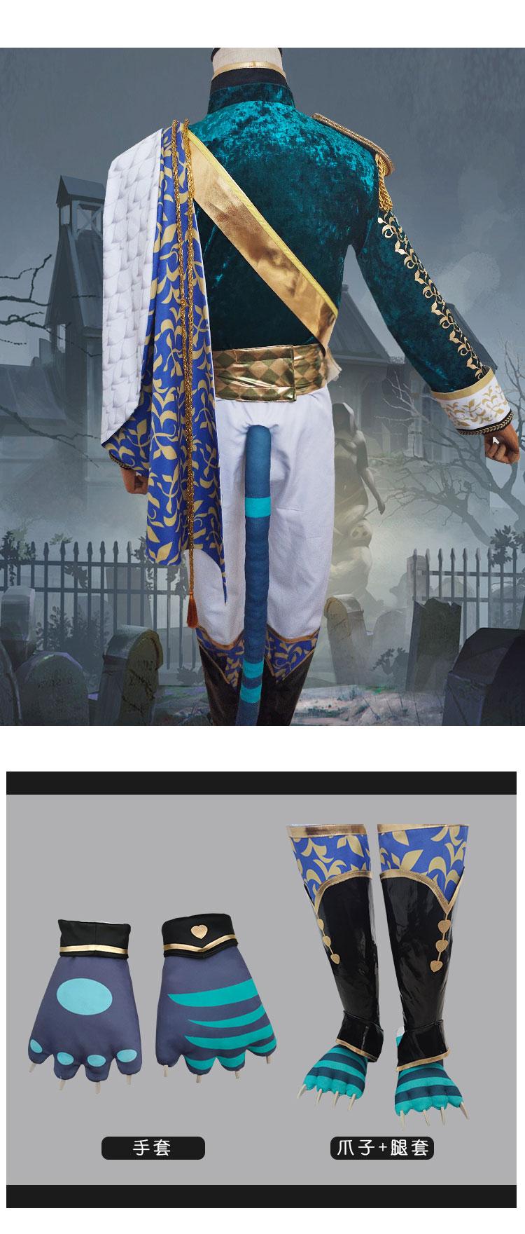 cheshire gato terno cosplay traje masculino jogo