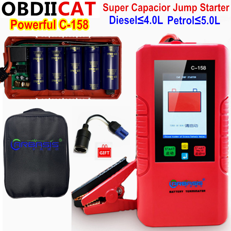 C-158 12V Car Jump Starter Power Bank C158 Car Power Bank No Battery Included Super Capacitor Unlimited Use For Petrol/Diesel