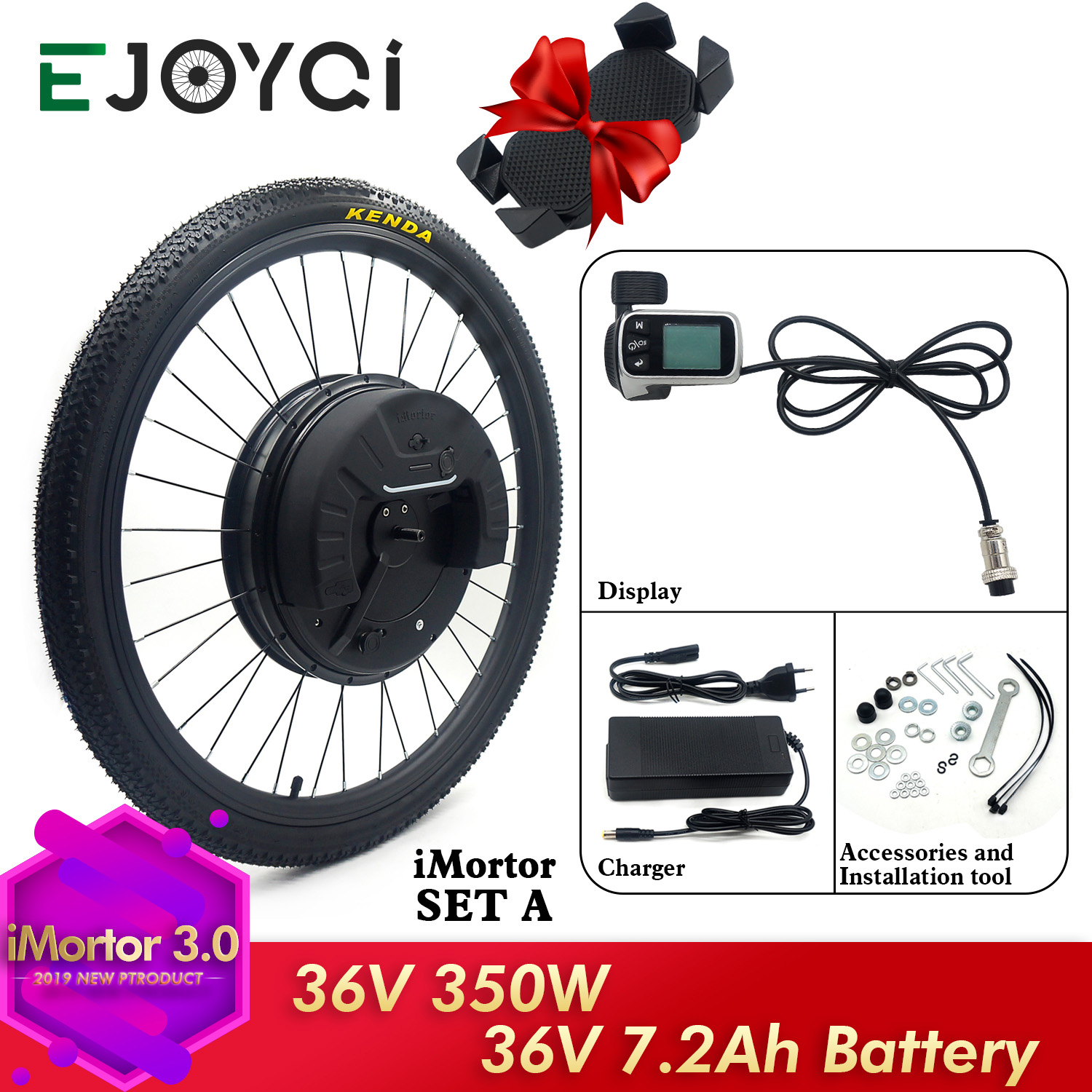 EJOYQI iMortor 3 36V 350W Electric <font><b>Bicycle</b></font> Motor <font><b>Wheel</b></font> 24
