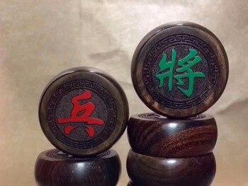 ¡China ajedrez rosewood fino tallado artesanías! ¡Gran colección de rompecabezas de trompeta!