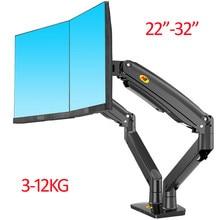 Soporte doble de aluminio para pantalla de ordenador, brazo de resorte de Gas de movimiento completo, doble PC, NB F195A, 3-12kg, 22-32