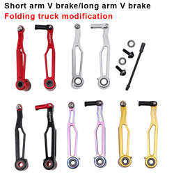Litepro Folding Bike Short / Long arm V Brake Clamp CNC 14 16 20 inch 412 Folding Bike V Brake 82mm 108mm  Bicycle Accessories