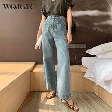 Wqjgr весна осень 2020 джинсы с высокой талией дизайнерские
