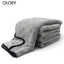 1PC Microfiber Twist car wash towel Professional Car Cleaning Drying Cloth towels
