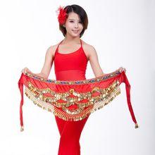 Юбка с бахромой для танца живота набедренный шарф цепочкой и