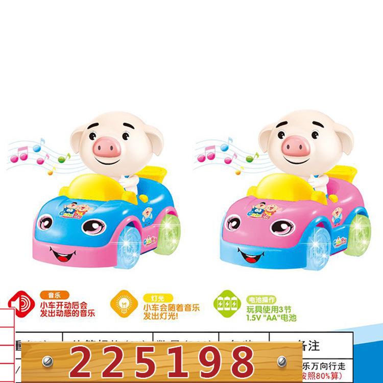 Hot Sales 777-74 Electric Universal Cartoon Piggy  Toy Car Children Light Music Toy