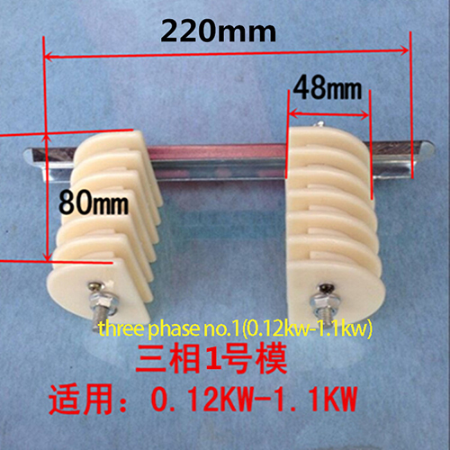 Three-phase Motor Universal Winding Mold Maintenance Tools Powerful Motor Accessories