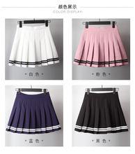 Женская трапециевидная юбка в стиле «лолита» школьная форма