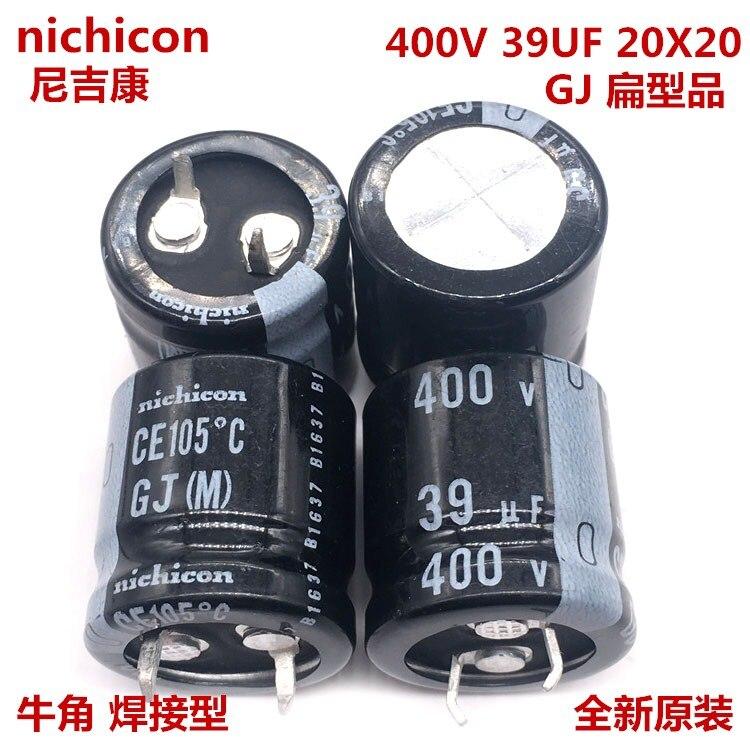 1-10pcs 100% Orginal New 400V39UF 20X20 39UF 400V 20x20 GJ 105 Electrolytic Capacitance