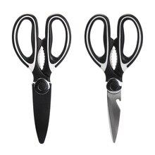 1 шт. кухонные ножницы из нержавеющей стали многофункциональные ножницы инструмент для мяса овощей травяные ножницы многофункциональный кухонный инструмент