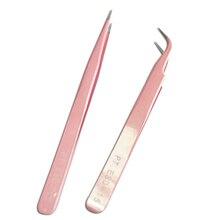 Pinces dextension de cils de maquillage pince incurvée droite pince à cils pince à épiler outils de cueillette dart dongle accessoire LAe311 1