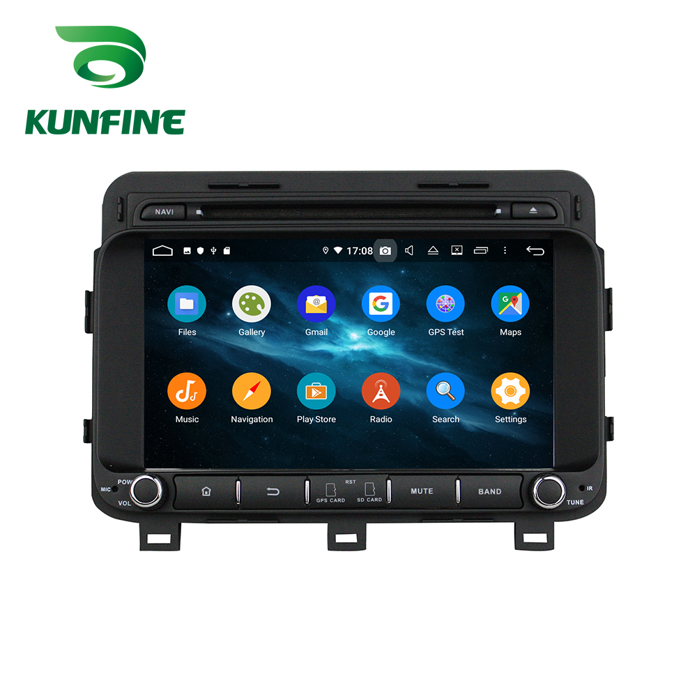 Android Car DVD GPS Navigation Multimedia Player Car Stereo For k5 2014 (1)