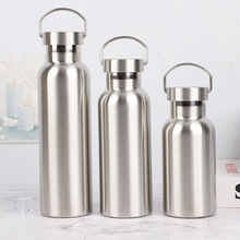 Travel kettle large capacity outdoor portable water cup male and female students stainless steel bottle adult 800-1000ml