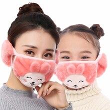 אמא וילד חמוד ארנב אוזן מגן ילדי פה מסכת Windproof פה מופל אנטי אבק חורף מסכות ילדי אנטי אובך שפעת