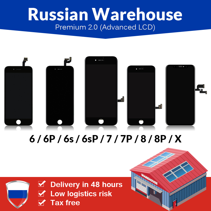 Russian Warehouse For iPhoneX 6 6S Plus LCD Screen New Tianma Premium with Touch Screen For iPhone 7 8 Plus LCD Display(China)