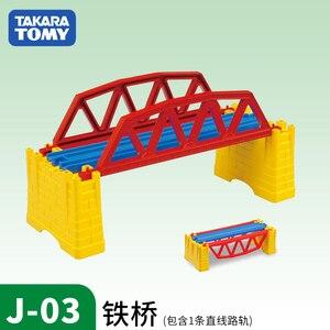Takara tomy tomica j 03 pont de fer rail de plarail pop chaude drôle bébé jouet miniature train piste modèle kit moulé sous pression alien bébé jouets