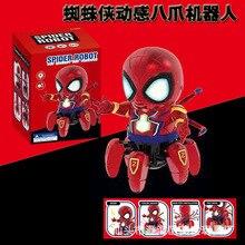 Динамический музыкальный робот-паук Disney Hexapod, электрическая игрушка для мальчиков, Ослепительная танцевальная игрушка-робот