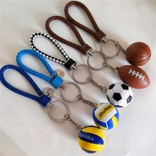 Мини-волейбол брелок зимний трикотажный спортивный комплект футбольной формы брелок для ключей автомобиля баскетбольный мяч брелок для кл...