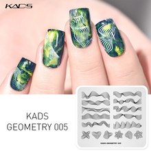 KADS Nail Stamping Plates 15 Designs Geometry Series Overprint Stamp Plate Art Template Manicure Tools 3D Mold