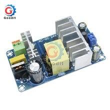 Модуль питания AC 110v 220v к DC 24V 6A Switching коммутационная плата питания 6A-8A 50 HZ/60 HZ 100W AC85-265V к DC24V DC12V