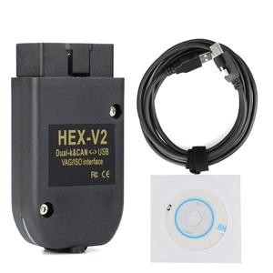 Image 4 - VAGCOM 20.4.2 VAG COM 20.4.1 V2 HEX CAN interfejs USB dla VW VAG 19.6 wielojęzyczne ATMEGA162 + 16V8 + FT232RQ