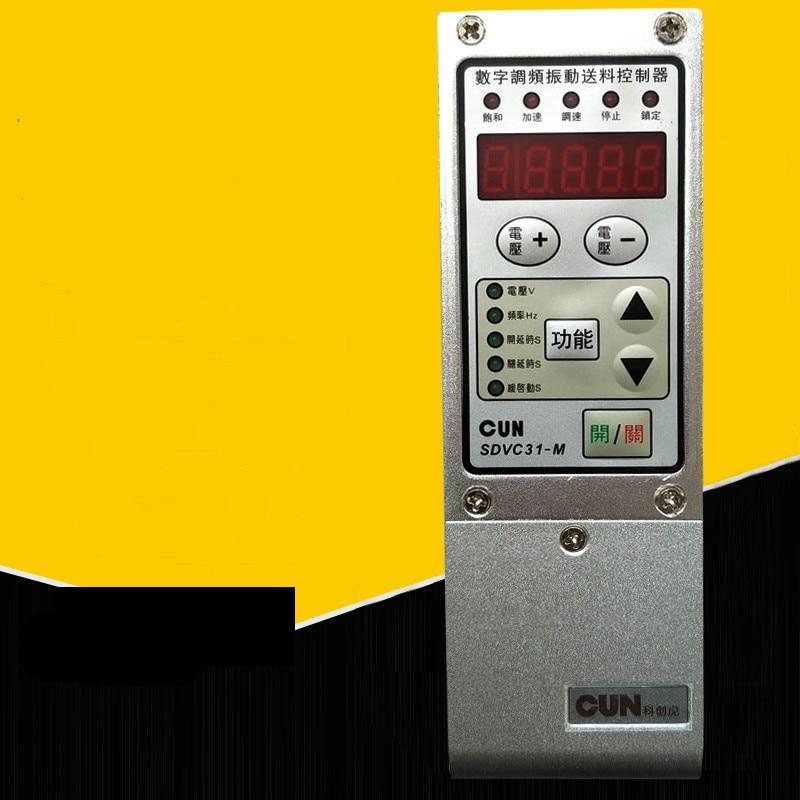 Intelligent Piezo Vibration Disc Controller WNK-SDVC40-S