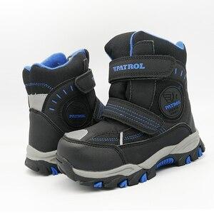 Зимние ботинки из натуральной шерсти, водонепроницаемая кожаная Лыжная детская зимняя теплая обувь, Высококачественная детская обувь для ...