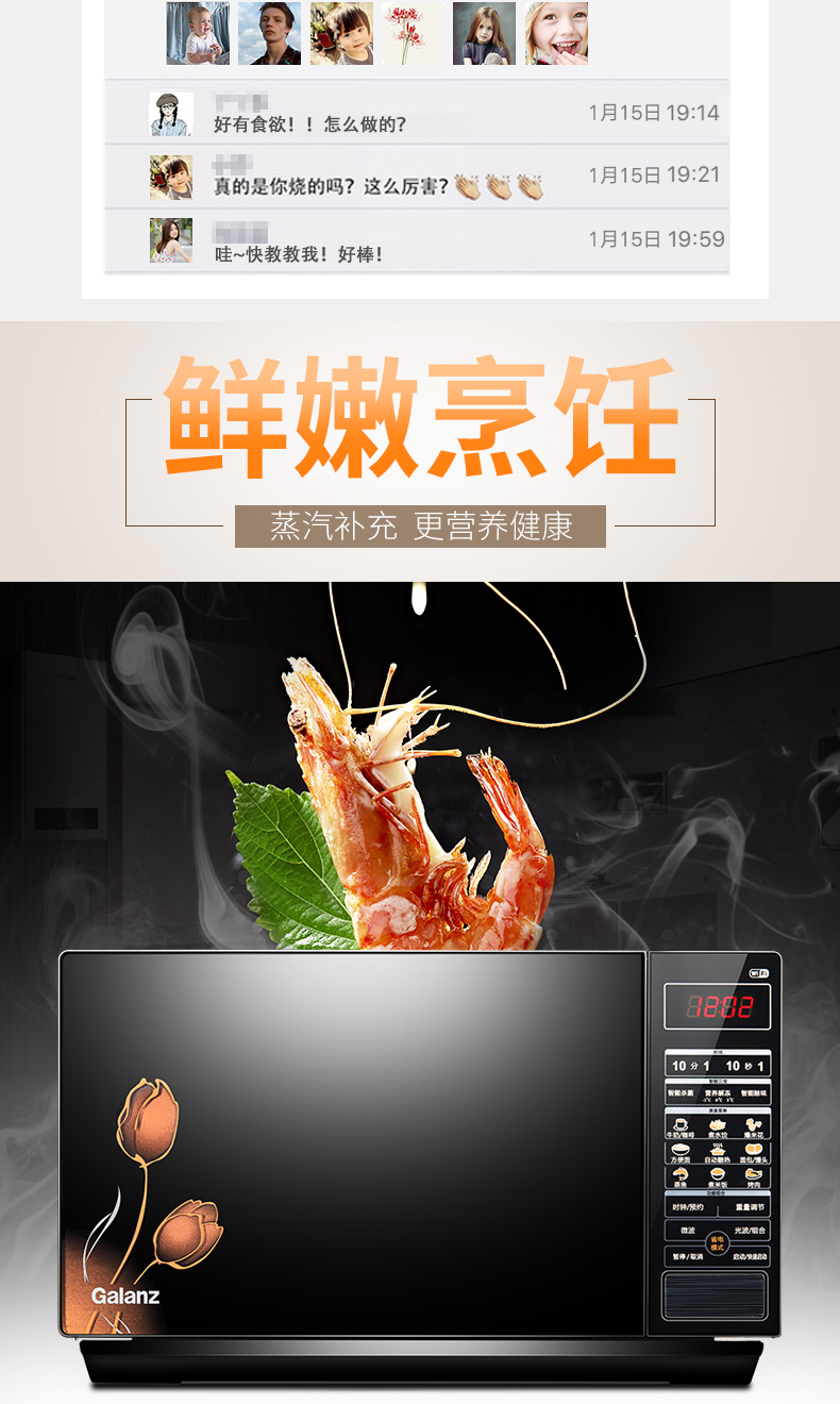 Intelligent App Manipulation Reservation Thawing 23L Flat Plate Used In Integrative Machine of Microwave Light Wave Oven