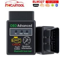 HHOBD ELM327 V1.5 V2.1 بلوتوث OBD2 CAN حافلة تحقق محرك السيارات السيارات التشخيص رمز القارئ أداة الماسح الضوئي KO KW310 CR3001 MT100