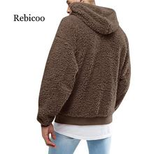 Men Plush and Velvet Warm Hoodies Solid Autumn Casual Long Sections Hooded Sweatshirt Sleeve Overcoat Outwear S-3XL