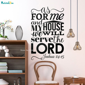 As For Me And My House We Will Serve The Lord Religious Wall Sticker Home Decor Living Room Removable Murals Vinyl YT3135