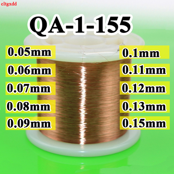 0.05-0.15mm polyurethane Enameled Copper Wire Magnet Wire  Magnetic Coil For Making Electromagnet Motor Copper Wire QA-1-155 chenghaoran 0 27mm 50m 100m 300m 500m 1000m qa 155 new polyurethane enameled wire copper wire