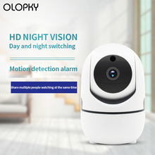 цена на New HD Wireless IP Camera Wifi IP CCTV Camera Wifi Mini Network Video Surveillance Auto Tracking Camera IR Night Vision Camera