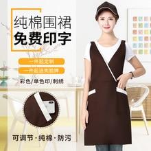 Хлопок V-образным вырезом фартук женщин способа изготовленный на заказ печатание Логоса магазин банщик кофе комбинезоне, отрегулировать длину