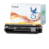 PY Compatible CF244A CF248A 44A 48A Toner  with HP Laserjet pro M15A M15W MFP M28A HP48A M28W Printer|Toner Cartridges| |  -