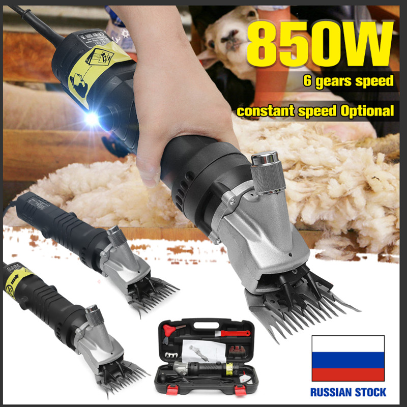 850W Electric Sheep Goat Shearing Machine Clipper Shears Cutter Wool Scissor 3600RPM 6 Gears Speed 13 Teeth Blade 110V-220V