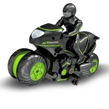 Creat Mini Moto Kids Motorcycle Electric Remote Control RC