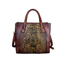 Женская сумка ручной работы из натуральной кожи винтажная Сумка