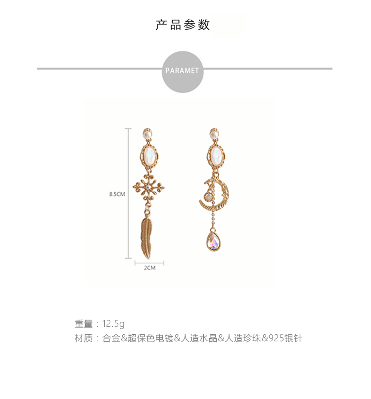 2019 New Personality Long section Hollow out Asymmetrical Dangle Geometric Fashion Stud Earrings Prevent Allergy Round Earrings