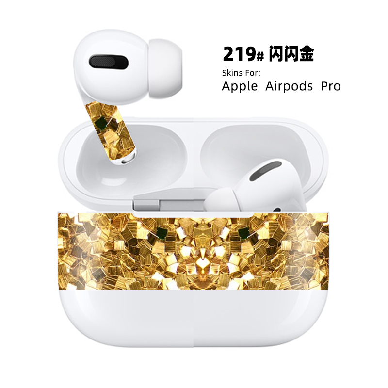Paper Dust Guard for Apple AirPods Pro 61