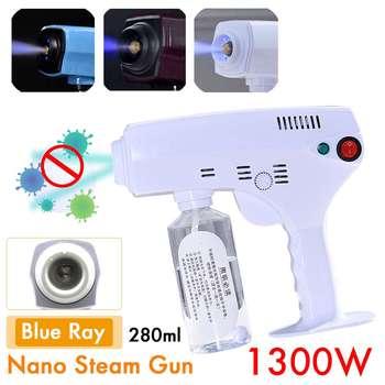 220V 50HZ 1300W 280ML dezynfekcja niebieskie światło Nano pistolet parowy urządzenie natryskowe do włosów o mocno rozdrobnionej aerozolu mgła wodna rozpylacz typu Trigger