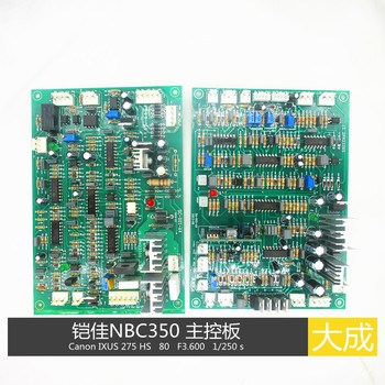 NBC350 Gas Preserved Welding Control Board Feed Wire Plate Inverter Welding Machine for High Power Electric Welding